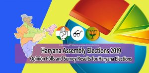 Haryana Election 2019 Opinion Polls & Survey Results | INC, BJP & Others